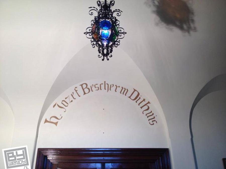 Klooster Eindhoven