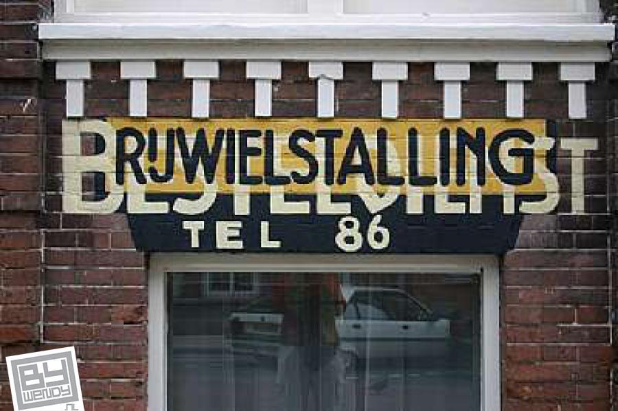 April 2005 - Gevelreclames - Amsterdam